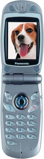 Мобильный телефон Panasonic GU87