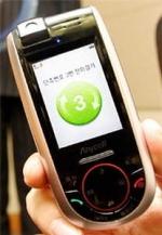 Мобильный телефон Samsung SCH-310