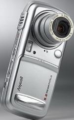 Мобильный телефон Samsung SPH-V7800