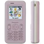 Мобильный телефон Panasonic A200