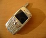 Мобильный телефон Panasonic G50