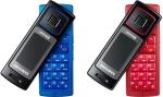 Мобильный телефон Samsung SGH-F200