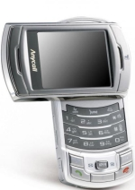 Мобильный телефон Samsung SCH-B710
