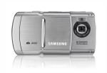 Мобильный телефон Samsung SGH-G810