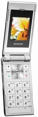 Мобильный телефон Kyocera Mako S4000