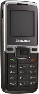 Мобильный телефон Samsung SGH-B110