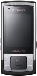 Мобильный телефон Samsung Steel
