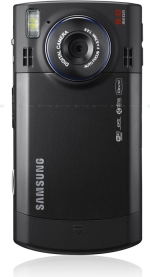 Мобильный телефон Samsung i8510 INNOV8