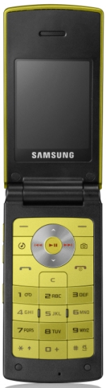 Мобильный телефон Samsung SGH-E215