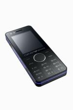 Мобильный телефон Samsung M7500 Emporio Armani Night Effect