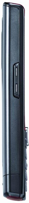 Мобильный телефон Samsung S7220 Ultra