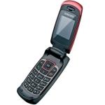 Мобильный телефон Samsung C275