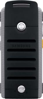 Мобильный телефон Samsung SGH-A657