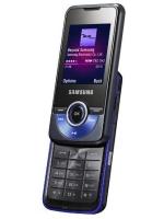 Мобильный телефон Samsung M2710