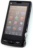 Мобильный телефон Samsung M8920