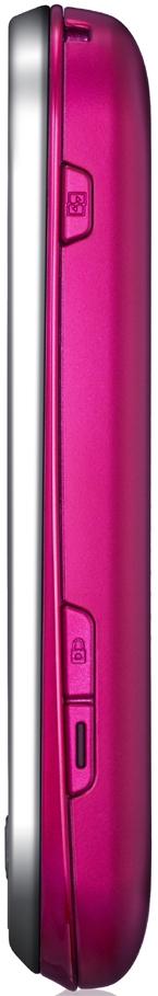 Мобильный телефон Samsung B5722 DUOS