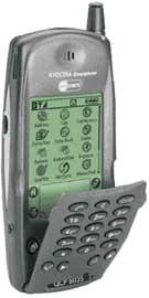 Мобильный телефон Kyocera 6035
