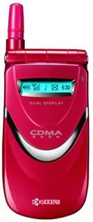 Мобильный телефон Kyocera KZ820