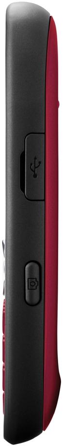Мобильный телефон Samsung SCH-r351 Freeform
