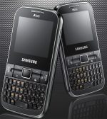 Мобильный телефон Samsung C3222 Duos Lite
