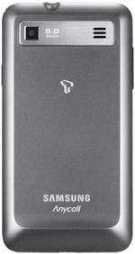 Мобильный телефон Samsung SHW-M190S Galaxy S Hoppin
