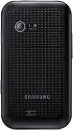 Мобильный телефон Samsung E2652 Champ Duos