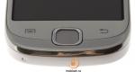 Мобильный телефон Samsung Galaxy Fit S5670