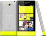 Мобильный телефон HTC Windows Phone 8S