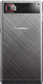 Мобильный телефон Lenovo Vibe Z2