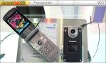 Мобильный телефон Panasonic MX6