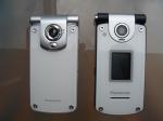 Мобильный телефон Panasonic VS3