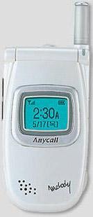 Мобильный телефон Samsung SCH-X130