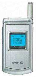 Мобильный телефон Samsung SCH-X350