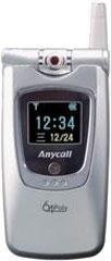 Мобильный телефон Samsung SCH-X559