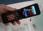 Мобильный телефон Samsung SGH-D550