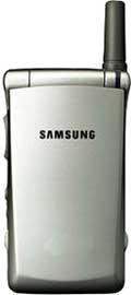 Мобильный телефон Samsung STH-A225