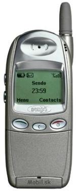 Мобильный телефон Sendo D800