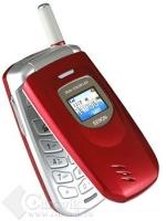 Мобильный телефон Sewon SRD-200