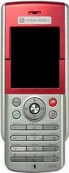 Мобильный телефон NEC N630