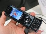Мобильный телефон Samsung D520