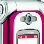 Мобильный телефон Samsung SCH-A950