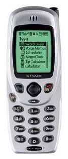 Мобильный телефон Kyocera QCP3035