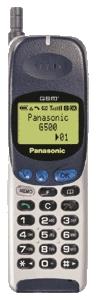 Мобильный телефон Panasonic G-500