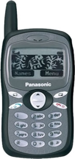 Мобильный телефон Panasonic A100