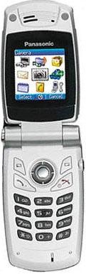 Мобильный телефон Panasonic X400