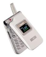 Мобильный телефон Samsung SCH-E200