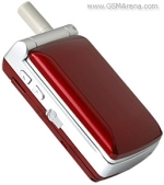 Мобильный телефон Sewon SG-2100CS