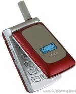 Мобильный телефон Sewon SG-2320CD