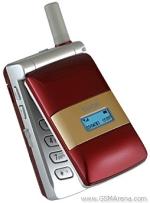 Мобильный телефон Sewon SG-2300CD