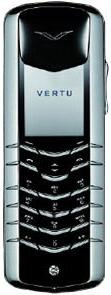 Мобильный телефон Vertu Signature Platinum with Single Diamond